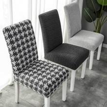 【加厚cu加绒椅子套le约椅弹力连体通用餐椅套酒店餐桌罩凳子