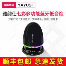 yAycusi/雅韵muT800手机无线蓝牙音箱插卡U盘迷你(小)音响重低音炮