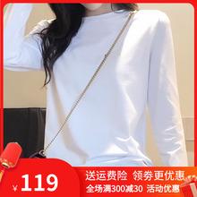 202cu春季白色Tun袖加绒纯色圆领百搭纯棉修身显瘦加厚打底衫