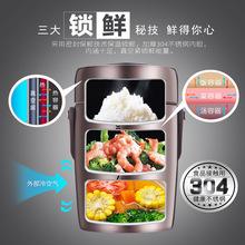 超长饭cu学生焖烧杯an不锈钢多层保温桶罐便当盒保鲜盒中国