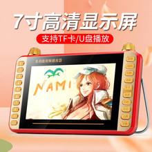 爱华7cu2 高清看ng.8寸高清视频播放器扩音器唱戏收音广场舞