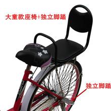 自行车cu置宝宝座椅om座(小)孩子学生安全单车后坐单独脚踏包邮