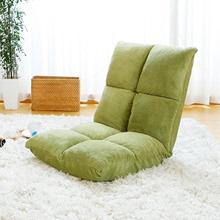 日式懒cu沙发榻榻米ly折叠床上靠背椅子卧室飘窗休闲电脑椅