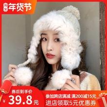 韩款可cu双毛球兔毛ly子女冬天加绒保暖毛绒皮草帽护耳毛线帽