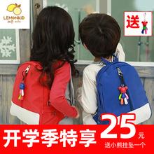 韩国儿cu书包3-6ly双肩包男童女童背包幼儿园书包(小)学生中大班