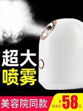面脸美容仪cu喷雾机加湿ly孔排毒纳米喷雾补水仪器家用