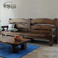 茗馨 cu实木沙发组ly式仿古家具客厅三四的位复古沙发松木
