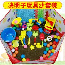 决明子cu具沙池套装co装宝宝家用室内宝宝沙土挖沙玩沙子沙滩池