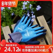 塔莎的cu园 园艺手co防水防扎养花种花园林种植耐磨防护手套