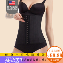 大码2cu根钢骨束身co乳胶腰封女士束腰带健身收腹带橡胶塑身衣