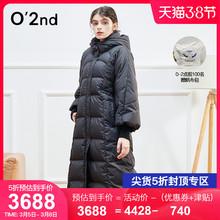 O'2cud/奥蔻2co秋冬新式女式韩系休闲中长式长袖拉链大衣