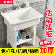 金友春cu台洗衣池带to手池水池柜洗衣台家用洗脸盆槽加厚塑料