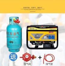 发电机cu000w汽to家用液化气组三相燃气两用380V三相 大功率
