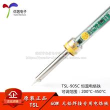 。-9cu5C外热式toW可调温烙铁 范围:200-450度