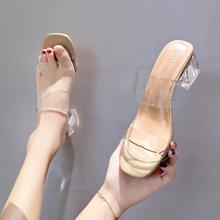 202cu夏季网红同ce带透明带超高跟凉鞋女粗跟水晶跟性感凉拖鞋