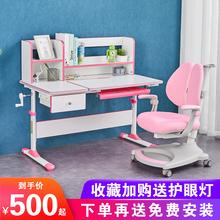 (小)学生cu童书桌学习ce桌写字台桌椅书柜组合套装家用男孩女孩