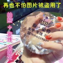 美甲拍照道具手拿cu5淘宝网店ce 微商拍照水晶大钻石个性刻字