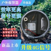 新式夹子报警器户外远程定位打电cu12发短信ce盗防水警报器