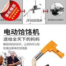 �络机cu用电动(小)型ce压面条(小)◆定制◆神器河捞机压面机手动