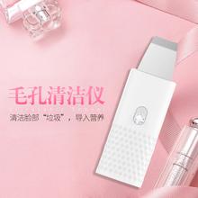 韩国超cu波铲皮机毛ce器去黑头铲导入美容仪洗脸神器