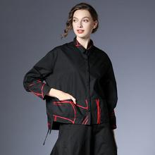 咫尺宽cu长袖黑色欧eh衬衫女装大码显瘦百搭上衣2021春装新式