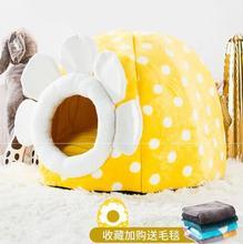 冬季宠cu猫窝(小)房间eh咪家用深度加绒室内冬天封闭式猫笼狗屋