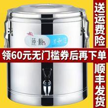 不锈钢保温桶cu3用保温饭en容量茶水汤桶超长豆桨桶摆摊(小)型