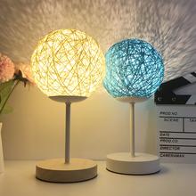 inscu红(小)夜灯台en创意梦幻浪漫藤球灯饰USB插电卧室床头灯具
