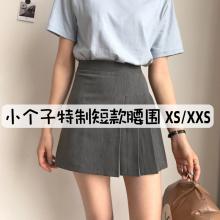 150cu个子(小)腰围en超短裙半身a字显高穿搭配女高腰xs(小)码夏装