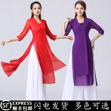 中国风cu典现代舞蹈en韵弹力双层纱衣飘逸阔腿裤开叉