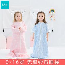 纯棉纱cu婴儿睡袋宝en薄式幼宝宝春秋四季通用中大童冬