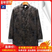 冬季唐cu男棉衣中式en夹克爸爸爷爷装盘扣棉服中老年加厚棉袄