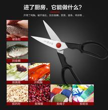 双立的不锈钢红点剪刀cu7房家用多en鸭水果食物多功能剪子