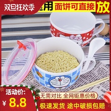 创意加cu号泡面碗保ti爱卡通带盖碗筷家用陶瓷餐具套装