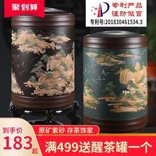 宜兴2cu饼大号码普ti原矿粗陶瓷存茶罐茶叶桶密封罐