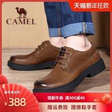 Camcul/骆驼男ti季新式商务休闲鞋真皮耐磨工装鞋男士户外皮鞋