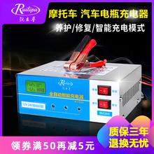 锐立普cu12v充电ti车电瓶充电器汽车通用干水铅酸蓄电池充电