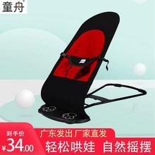 [cutti]婴儿摇椅摇篮宝宝安抚躺椅