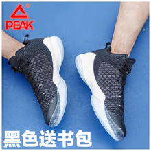 匹克篮cu鞋男低帮夏ti耐磨透气运动鞋男鞋子水晶底路威式战靴