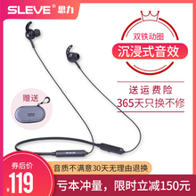 无线蓝cu耳机挂脖式ti步入耳头戴挂耳式线控苹果华为(小)米通用