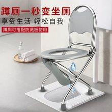 折叠孕cu坐便器老的ti大便座椅蹲厕凳便携厕所不锈钢移动马桶
