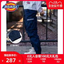 Dickies字母印花男友裤多cu12束口休ti新式情侣工装裤7069