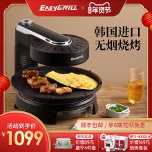 EascuGrillti装进口电烧烤炉家用无烟旋转烤盘商用烤串烤肉锅