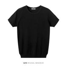 夏季男cu圆领冰丝棉ti织V领短袖T恤青年帅气韩款修身潮流毛衫