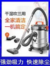 大容量cu尘器桶式可ti政用的桶式吸尘机移动便携家用清洁用