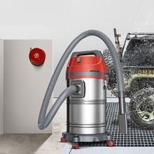桶式大cu率干湿吹6ti装修用手持式洗车用家用工业吸尘器商