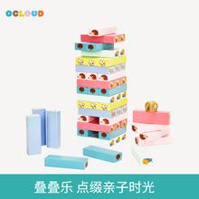 层层叠叠乐积木高儿童益智抽抽cu11堆堆塔ti薪智力动脑玩具