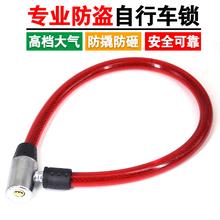 钢缆锁cu丝自行车圈ie防盗锁软锁环形锁电瓶车锁电动摩托车锁