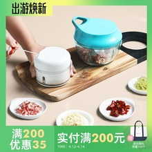 半房厨cv多功能碎菜kt家用手动绞肉机搅馅器蒜泥器手摇切菜器