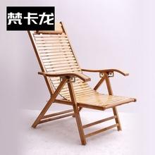 竹椅逍cw竹制品靠背fc折叠躺椅椅睡椅竹子懒的午休办公休闲椅